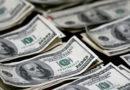 Cómo conseguir dinero: guía completa
