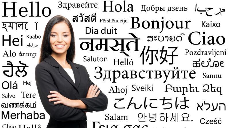 Cuanto cuesta una traduccion profesional