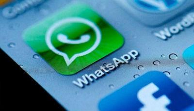 Como actualizar el whatsapp