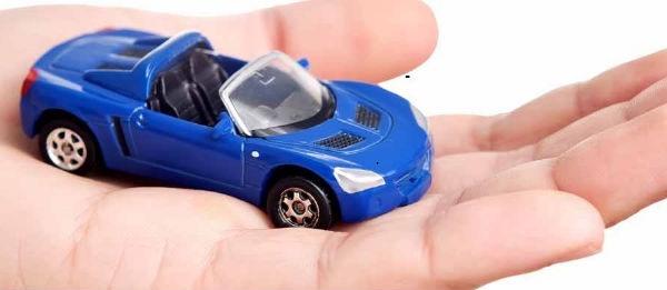 Consejos para tu seguro de coche