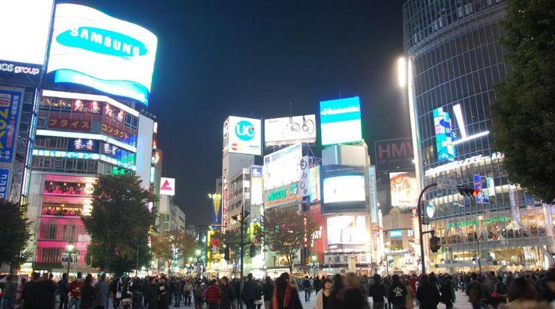 Pantallas de publicidad en Shibuya