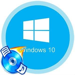 Como grabar un DVD en Windows 10 imagen 1