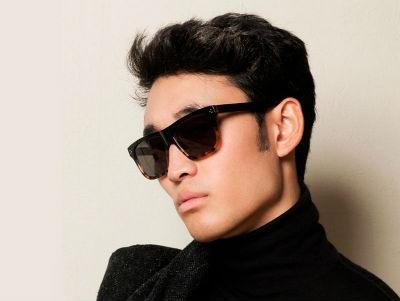 Unas gafas de moda