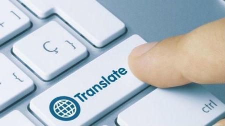Necesita una traducción gratis