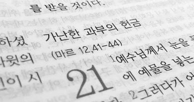 Qué es y para qué sirve la traducción jurada